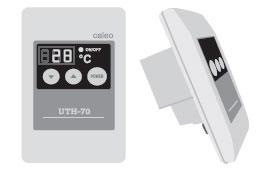 Терморегулятор CALEO UTH-70 1