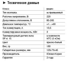 uth-70