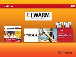 терморегулятор для теплого пола i warm