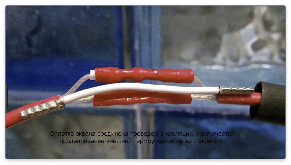 ремонтная муфта теплого пола